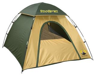 2 Person Dome Tent (Clearance)